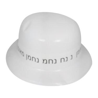 כובע נחמן מאומן   חנות מקוונת ALONIT